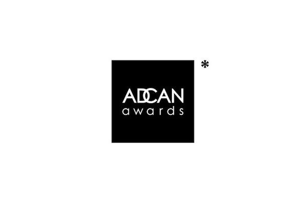 Adcan